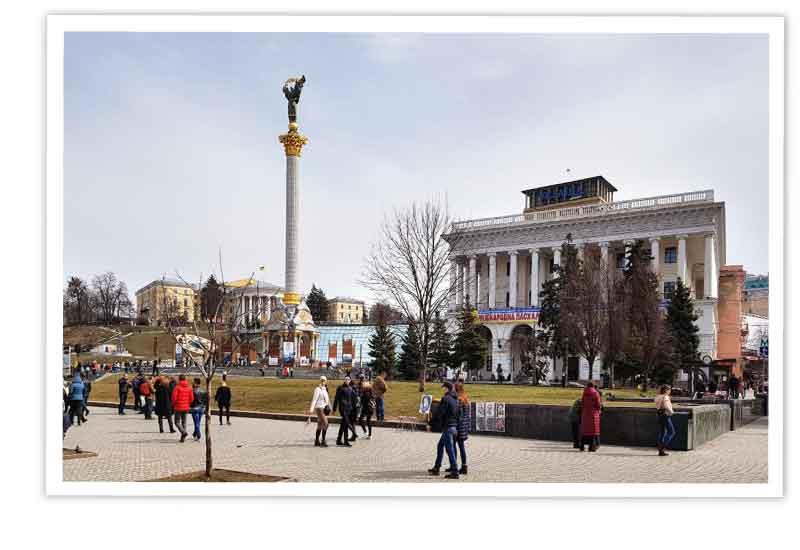 beitragsbild-ukraine-kiew