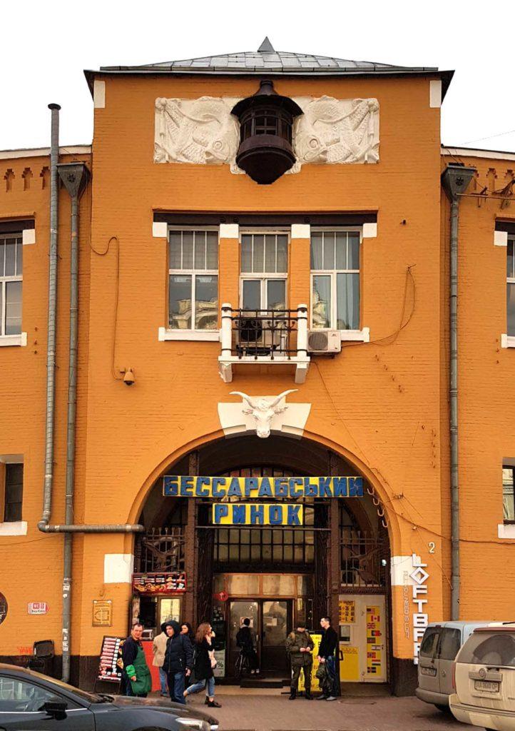 Eingang der Bessarabska Markthalle - Kiew