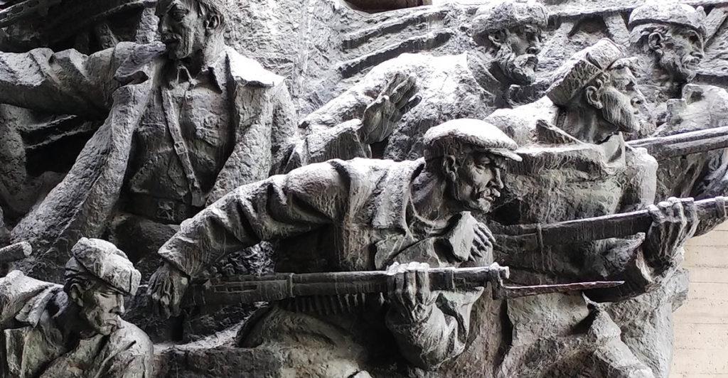 Detail der Heldengalerie in Kiew