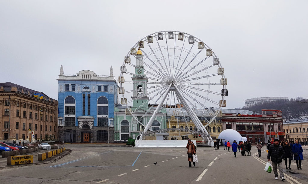 Kontraktowa Platz in Kiew