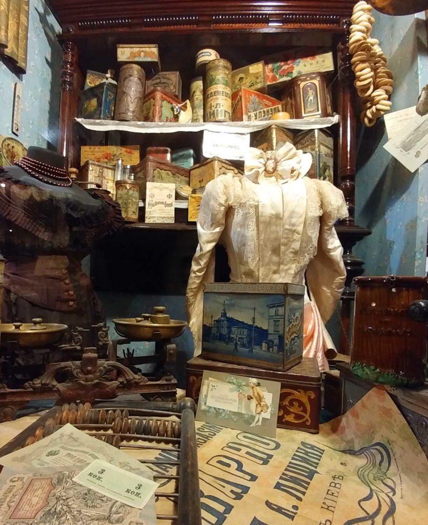 Detail Eine Straße Museum - Andreasstieg inin Kiew