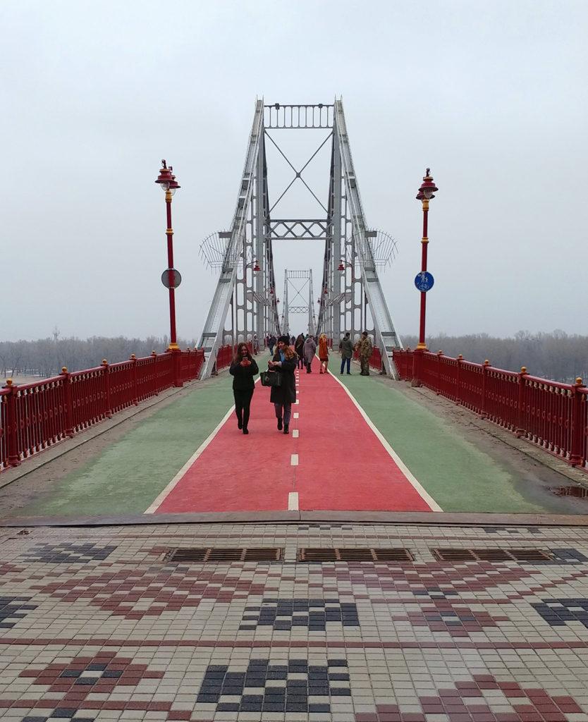 Parkovy-Brücke in Kiew